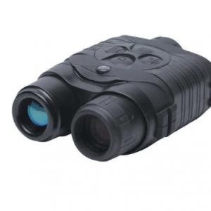 Sightmark® Signal 320RT Digital Night Vision Monocular